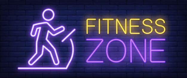 Señal de neón fitness zone. letras de la barra brillante