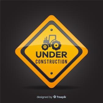 Señal realista de carretera de construcción