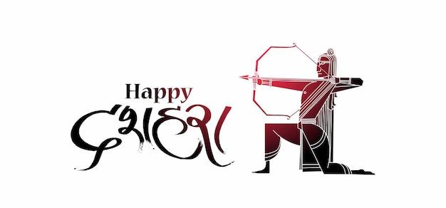 Señor rama con flecha matando a ravana en el festival navratri de cartel de la india con texto hindi dussehra, ilustración de vector de boceto dibujado a mano.