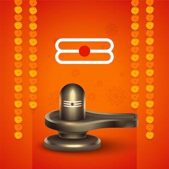 Señor shiva maha shivratri festival saludo