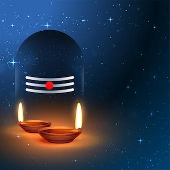 Señor shiva shivling ídolo con adoración diya