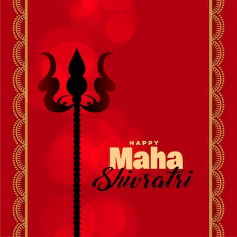 Señor shiva trishul sobre fondo rojo