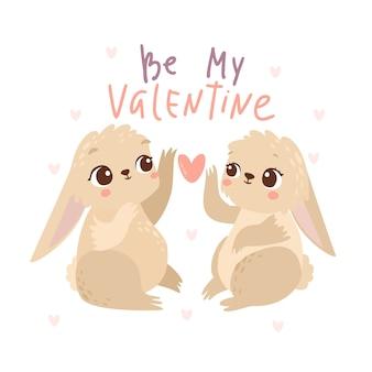 Ser mi tarjeta de felicitación de conejitos de san valentín