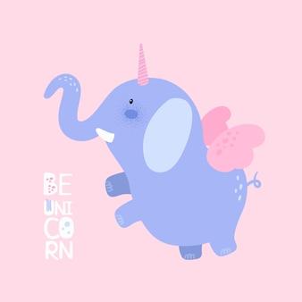 Ser unicornio