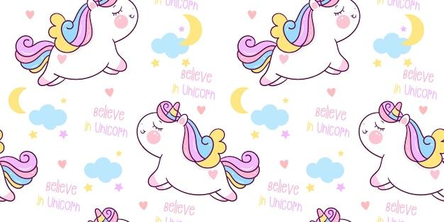 Serie de buenas noches de dibujos animados lindo unicornio de patrones sin fisuras