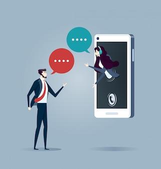 Servicio al cliente en línea. vector de concepto de negocio
