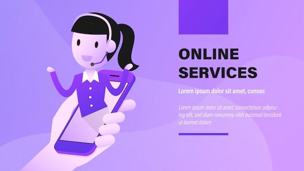 Servicio al cliente en línea.
