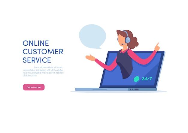 Servicio al cliente en línea