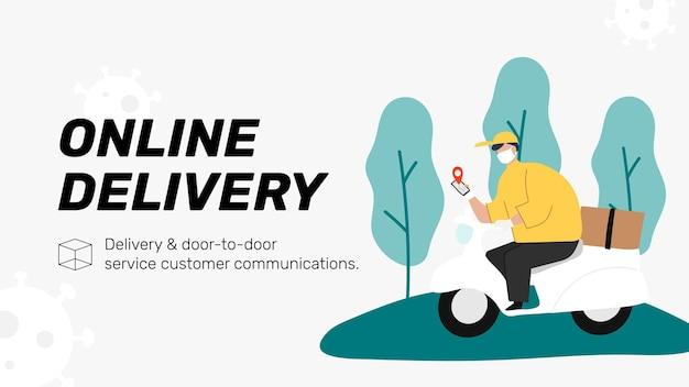 Servicio al cliente puerta a puerta de plantilla de entrega en línea