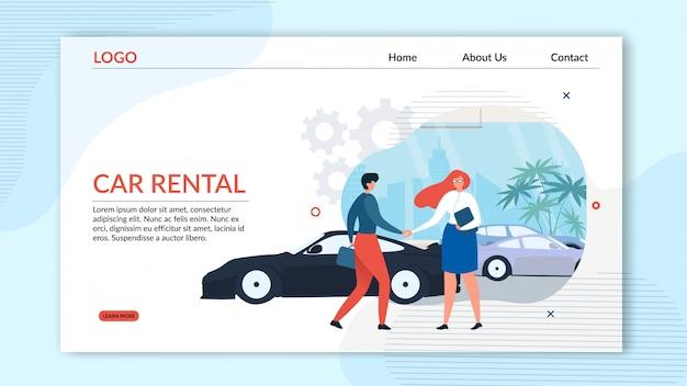 Servicio de alquiler de coches profesional de landing page