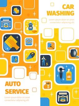 Servicio automático con centro de lavado de autos 2 pancartas verticales planas publicitarias símbolos de productos de limpieza