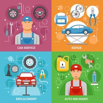 Servicio de coche iconos planos banner cuadrado