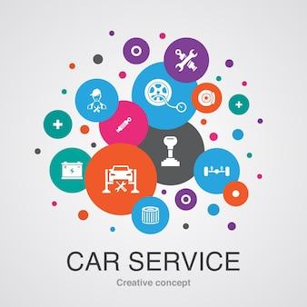 Servicio de coche moderno concepto de diseño de burbujas de interfaz de usuario con iconos simples. contiene elementos tales como freno de disco, suspensión, repuestos, transmisión y más