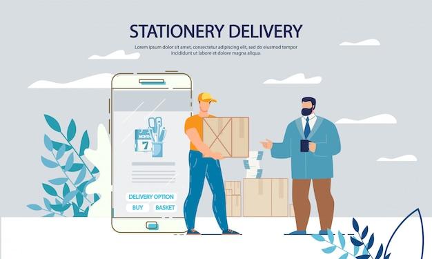 Servicio de compras y entrega estacionaria en línea