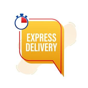 Servicio de entrega urgente. orden de entrega en tiempo rápido con cronómetro. ilustración de stock vectorial.