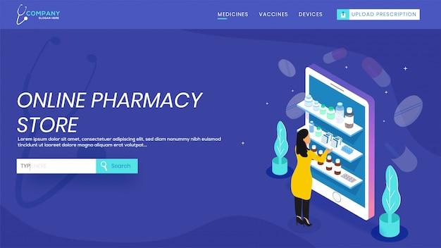 Servicio de farmacia en línea diseño de página de destino.