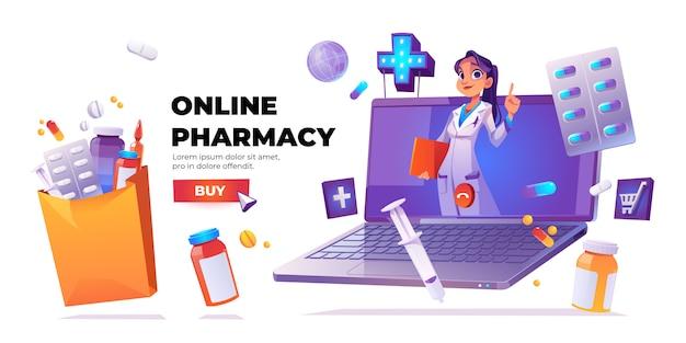 Del servicio de farmacia en línea