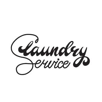 Servicio de lavandería con letras. ilustración vectorial