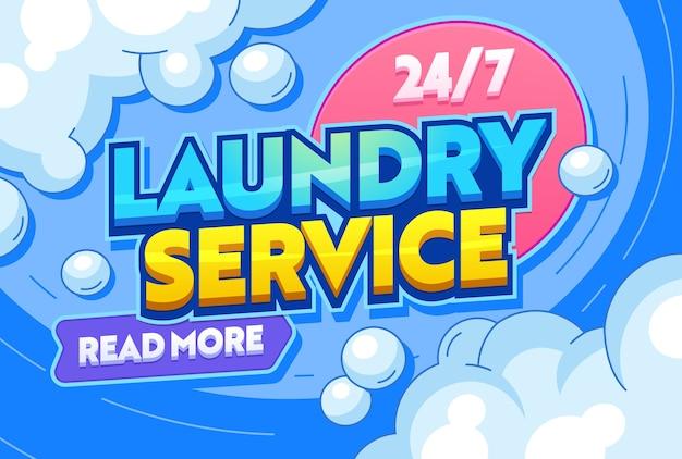 Servicio de lavandería ropa seca textiles tipografía banner. agua de lavado que contiene detergentes u otros productos químicos, agitación, enjuague y prensado en entornos comunes. ilustración de vector de dibujos animados plana