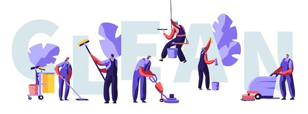 Servicio de limpieza profesional concepto de trabajo. personajes en uniforme con equipo de limpieza, trapeador, aspiración de piso, frote, póster de barrido, folleto, folleto. ilustración de vector plano de dibujos animados