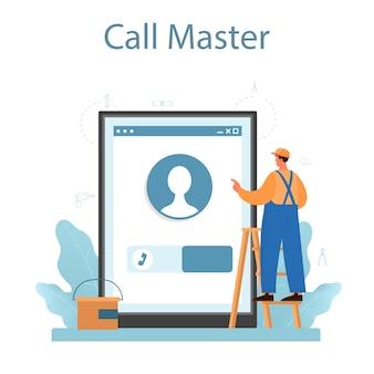 Servicio o plataforma en línea del instalador.