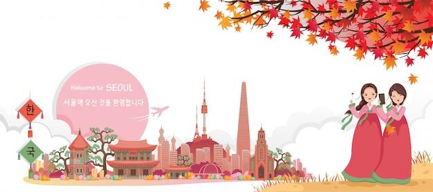 Seúl es puntos de referencia de viajes de corea. cartel de viaje coreano y postal. bienvenido a seúl.