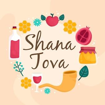 Shana tova con comida y vino