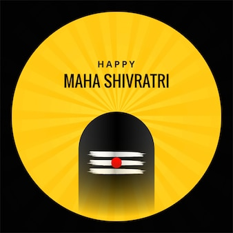 Shivling idol para la tarjeta del festival maha shivratri