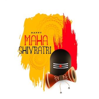 Shivratri festival saludo con shivling y damroo