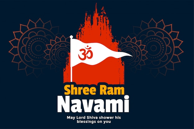 Shree ram navami festival hindú desea