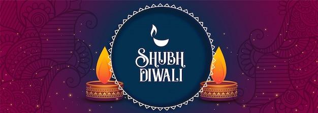 Shubh diwali festival banner con colroful diya