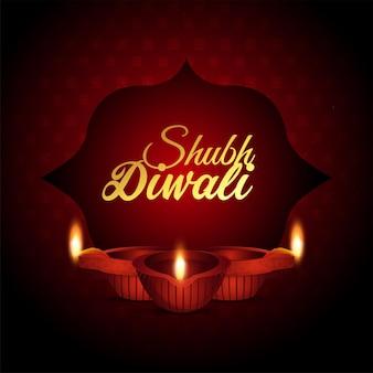Shubh diwali el festival de la tarjeta de felicitación de celebración ligera con ilustración vectorial