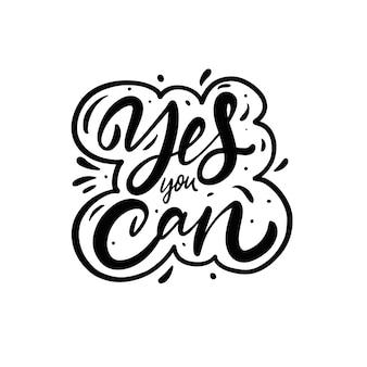 Sí, puede frasear texto de caligrafía negra dibujada a mano ilustración vectorial