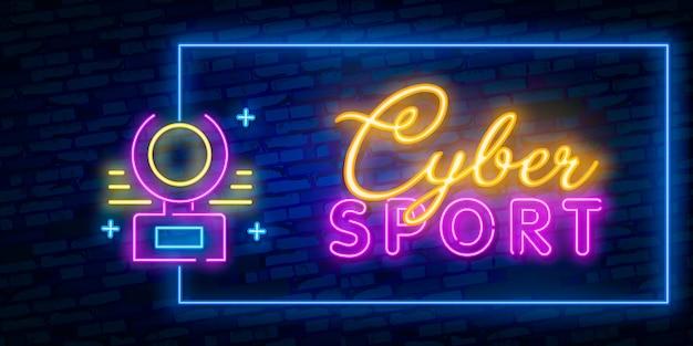 Signo de neón del juego, plantilla del diseño, diseño moderno de la tendencia, letrero de la noche, publicidad brillante de la noche, bandera ligera, arte ligero.