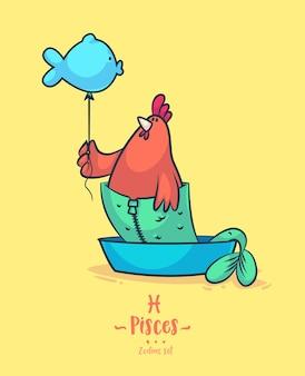 Signo zodiacal piscis. gallo y globo. cartel del fondo de la tarjeta de felicitación del zodiaco. ilustración vectorial signo del horóscopo
