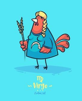 Signo zodiacal virgo. gallo, hoz y trigo. cartel del fondo de la tarjeta de felicitación del zodiaco.