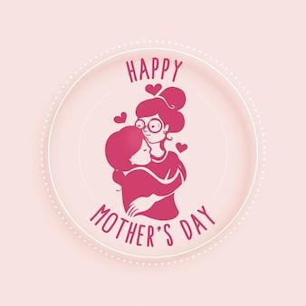 Silueta de madre e hija para el día de la madre feliz