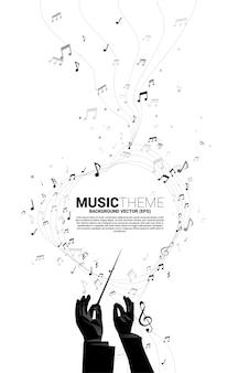 Silueta de la mano del conductor con flujo de baile de nota de melodía de música. antecedentes del concepto de recreación y conciertos de música clásica.