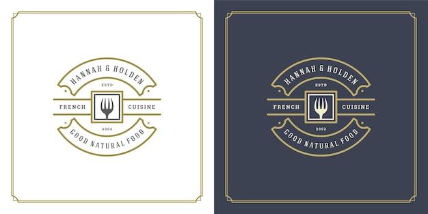 Silueta de tenedor de ilustración de logotipo de restaurante, buena para menú de restaurante y insignia de cafetería.