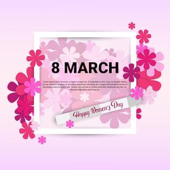 Siluetas de flores plantilla de fondo del día internacional de la mujer