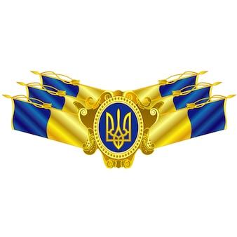Símbolo de estado ucraniano con cinta.