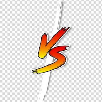 Símbolo de lucha o versus competencia vs