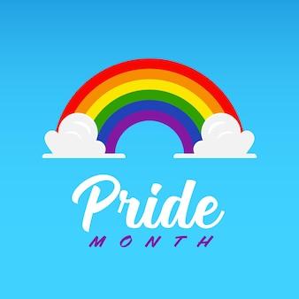 Símbolo del mes del orgullo arco iris con nubes en el cielo azul. ilustración vectorial