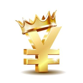 Símbolo de moneda yen dorado brillante con corona de oro aislado en blanco. ilustración