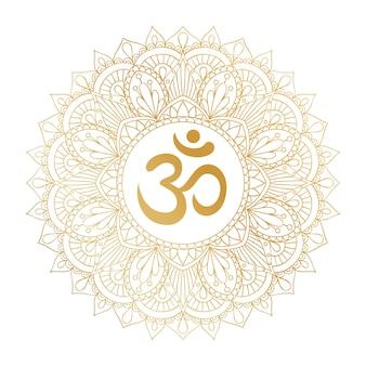 Símbolo de oro aum om ohm en ornamento decorativo redondo de la mandala.