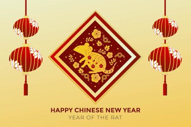 Simplemente feliz año nuevo chino