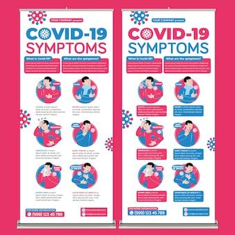 Los síntomas de covid19 enrollan la plantilla de impresión de banner en estilo de diseño plano