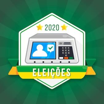 Sistema de votación digital en brasil