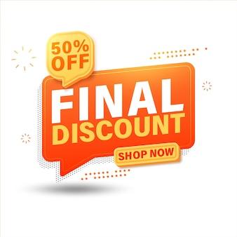 Sitio de banner de venta de descuento final, hasta 50% de descuento.