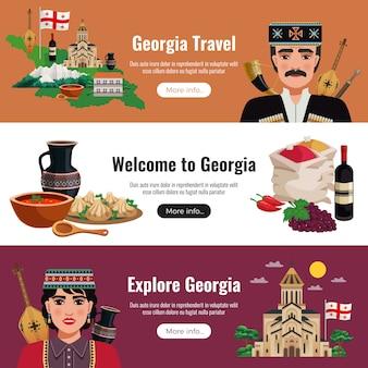 Sitio web de banners horizontales planos de viajes de georgia con tradiciones de cultura nacional, comida, vinos, lugares de interés natural